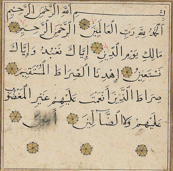bacaan fatihah dalam sholat