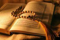 Amalan untuk Menguatkan Hafalan