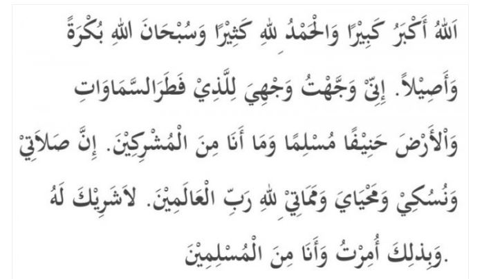 Bacaan Doa Iftitah Dengan Tulisan Arab Latin Arti Dan