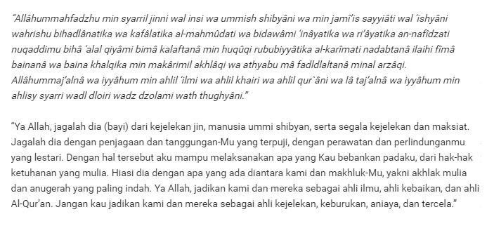 Do'a yang Berhubungan dengan Aqiqah