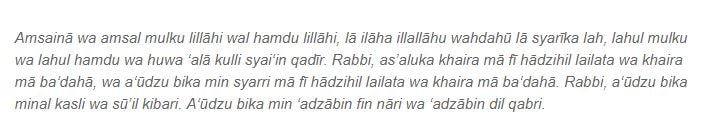 doa rasulullah SAw sore hari