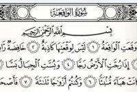 Keutamaan Surat al-Waqiah