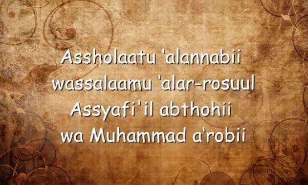 Sholawat Assholatu Alan Nabi